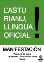 mani2015